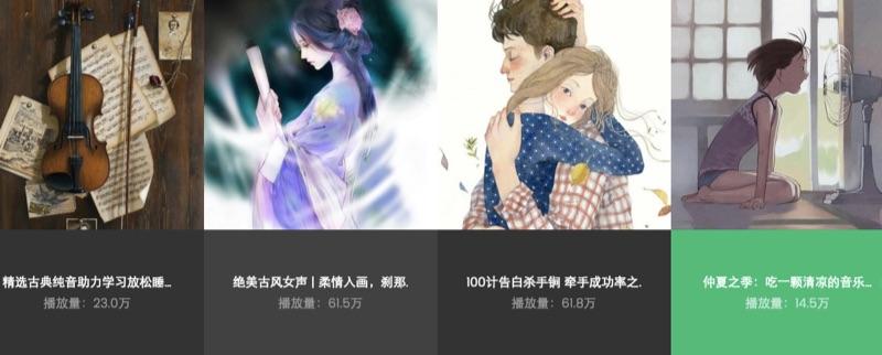 おすすめの中国無料音楽アプリ:QQ音楽の曲ダウンロード